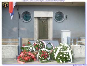 Венци на споменик жртвама НАТО агресије (31)