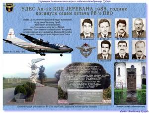Сећање на ваздухопловне жртве-изложба (24)