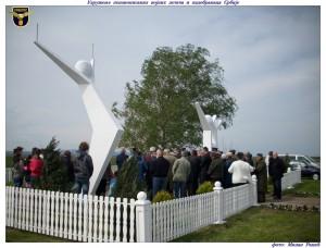 Споменик у Вилову (20)