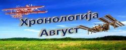 avgust_zpsa10abb10
