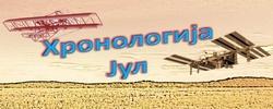 jul_zpsc772e5ef