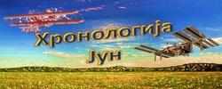 jun_zps46ab1a5d