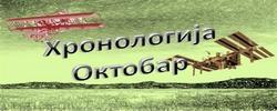 oktobar_zps3bb9e9d4
